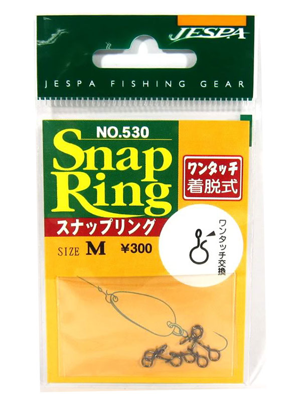 Застежка для мух JESPA Snap Ring No.530 M