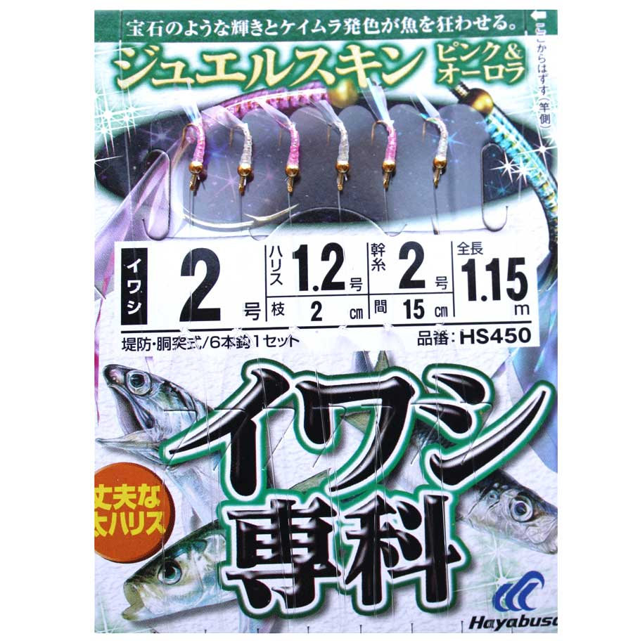 Купить Сабики на корюшку HAYABUSA HS450 на Ru.Fish