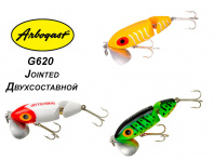 Кроулер Arbogast Jitterbug Jointed G620 фото