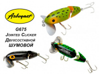 Кроулер Arbogast Jitterbug Jointed Clicker G675 фото